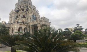 Tòa lâu đài tại Trực Nam, Nam Định
